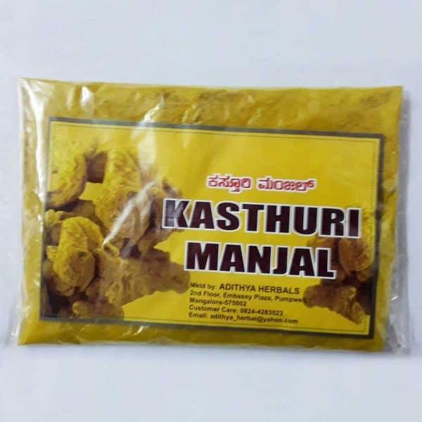 Kasthuri Manjal Powder