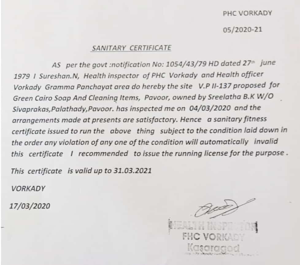 green cairo sanitary certificate